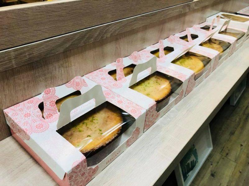拜個晚年&研發新蛋糕口味-老奶奶檸檬蛋糕